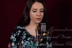 #Diana-Petcu-Video-April-27-2019-1